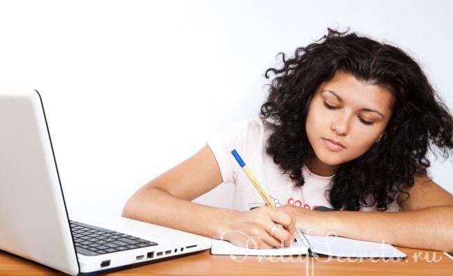 10 способов стать лучшим студентом