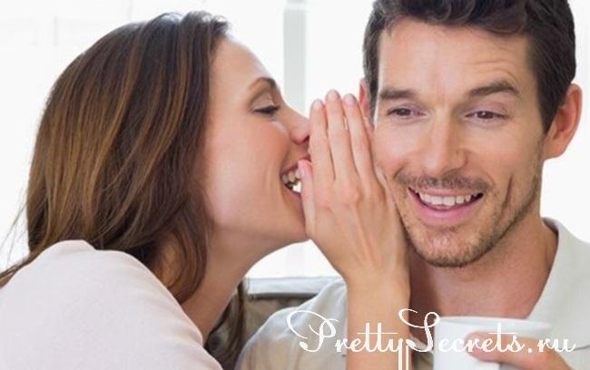 7 вещей, о которых не стоит разговаривать с мужем
