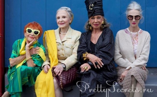 """""""Бабушкин гардероб"""": модные советы, как носить винтажные вещи"""