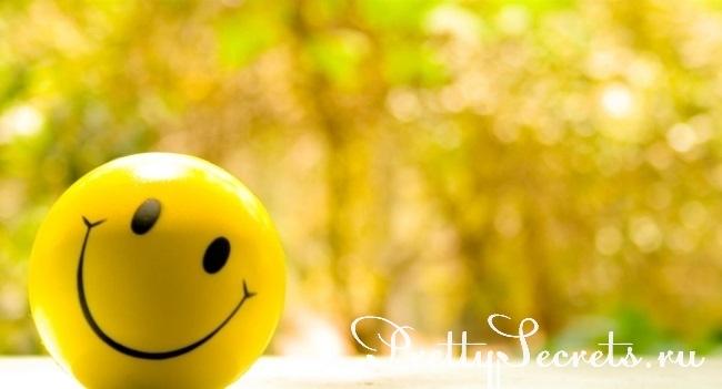 Как настроится на позитив, когда все плохо