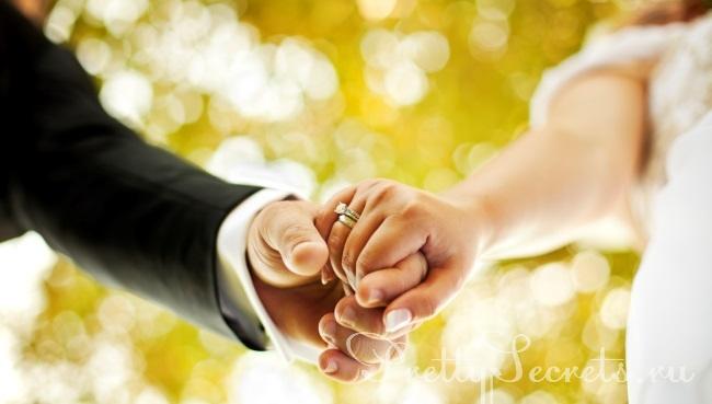 Как жить счастливой жизнью после вступления в брак