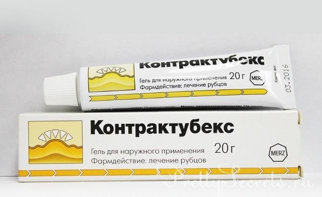 Мазь КОНТРАКТУБЕКС состав