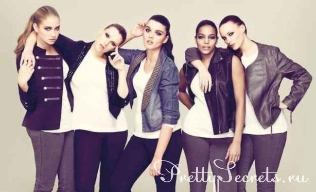 Проблемы женской моды: удобство или красота?