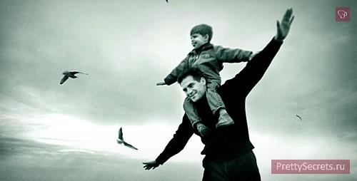 Отношения отцов и детей