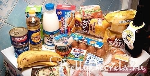 код скидки на продукты