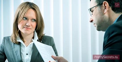 Собеседование для женщин: что от вас ожидает работодатель?