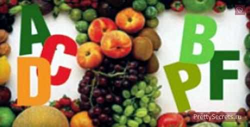 Витамины для здоровья организма